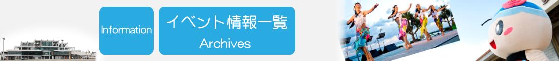 (現在開館中)台風25号に伴う、閉館・開館について