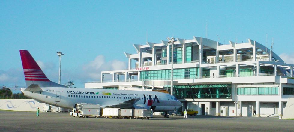 久米島空港 沖縄県