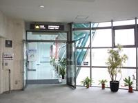 到着 久米島空港