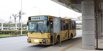 バス停 久米島町営バス 久米島空港