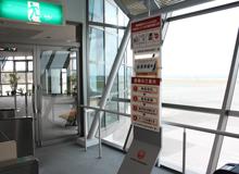 久米島空港 搭乗出発口