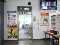 久米島空港1階手荷物検査場