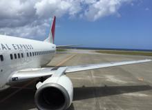 JAL JTA RAC 飛行機 翼 右翼