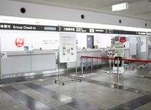 JAL JTA RAC 受付カウンター チェックインカウンター