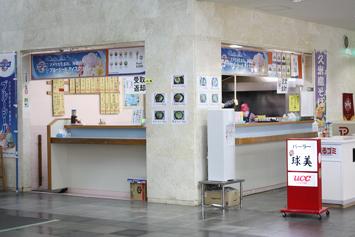 久米島空港 食堂球美 久米島そば パーラー球美