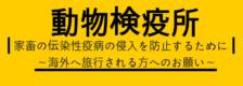 "http://www.maff.go.jp/aqs/topix/mizugiwa.html"""